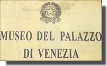 palais_venise_200